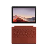 Microsoft 微软 微软Surface Pro 7 亮铂金主机 波比红键盘  二合一平板 轻薄本  12.3英寸触屏 i7 16G 1T WiFi版
