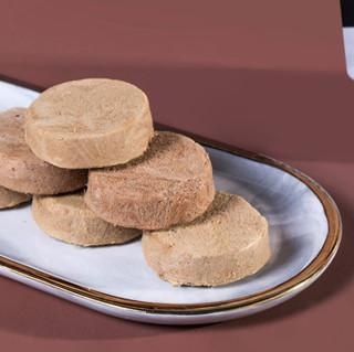 帕特诺尔 猫狗零食 冻干生骨肉鸵鸟饼 40g