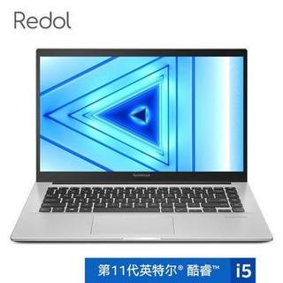 ASUS 华硕 Redolbook14 14英寸笔记本电脑 (i5-1135G7、8GB、512GB、MX330)