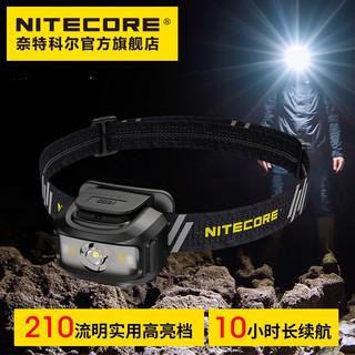 NITECORE奈特科尔NU35多光源混合动力长续航工作灯高亮泛光头灯 NU35【usb直充】
