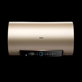 PLUS会员 : Haier 海尔 EC6001-PD3(U1) 电热水器 60升