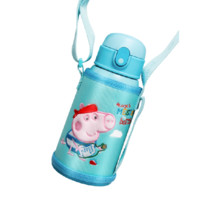 Peppa Pig 小猪佩奇 T408 儿童保温杯