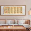 艺术家的礼物-弘一法师书法名作复刻-心经 柚木双层框 48x70cm