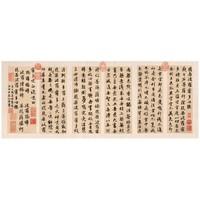 艺术家的礼物-赵孟頫书法名作复刻-心经 柚木双层框 60x150cm