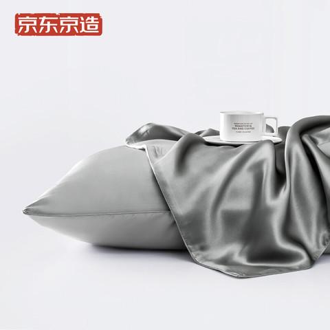 京东京造 桑蚕丝枕套 6A级桑蚕丝 丝绸纯色枕头套 双面使用 单只 48*74cm 灰色