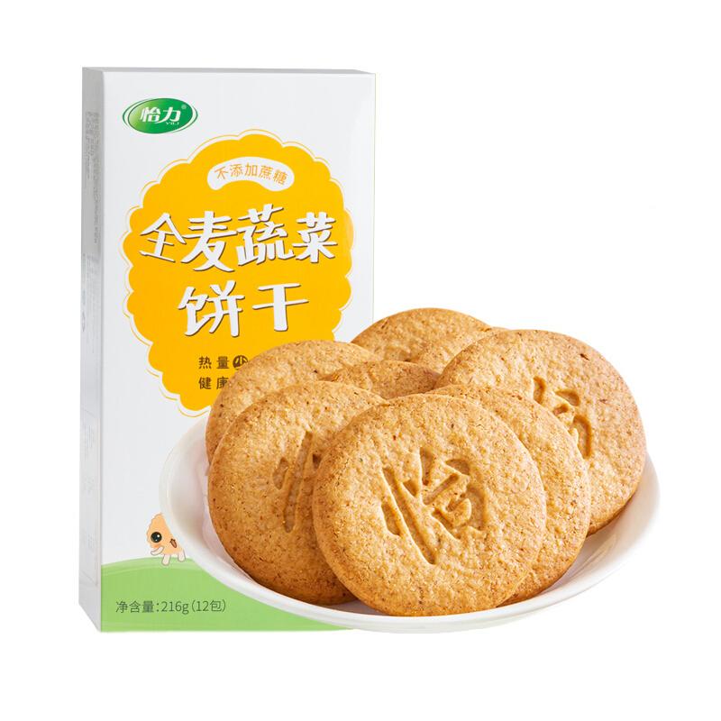 怡力 全麦蔬菜饼干 原味 216g