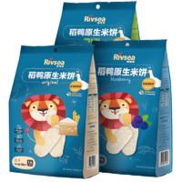 PLUS会员:禾泱泱 宝宝零食稻鸭米饼 3袋