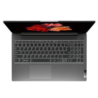 Lenovo 联想 小新Air15 2021款 锐龙版 15.6英寸 轻薄本 深空灰(锐龙R7-4800U、核芯显卡、16GB、512GB SSD、1080P、IPS)