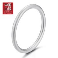 中国白银集团有限公司  0000000000 女士999千足银磨砂手镯