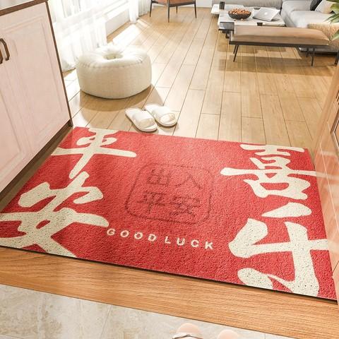 新中式出入平安入户门地垫进门蹭土家用门垫门口脚垫红色玄关地毯
