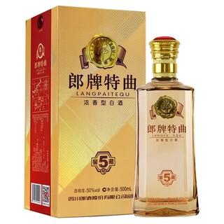 郎酒 郎牌特曲窖藏5号 50度 单瓶装白酒 500ml 浓香型 高度白酒