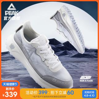PEAK 匹克 轻弹70S E12517E 男款休闲运动鞋