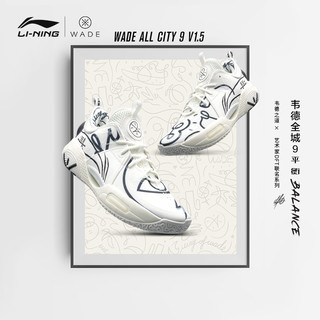 LI-NING 李宁  韦德全城9xDFT联名系列 ABAR077 男款篮球鞋