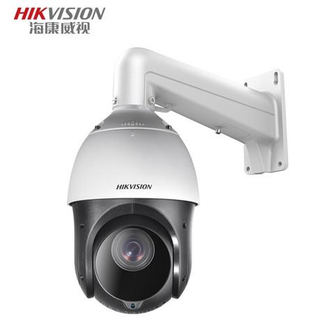 海康威视监控摄像头球机200万400万高清变焦红外夜视户外网络高速云台摄像机监控器设备室外360度转