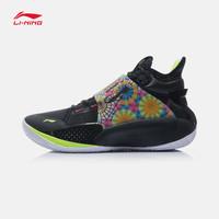 LI-NING 李宁 音速9 ABAR011-1 男款中帮篮球鞋