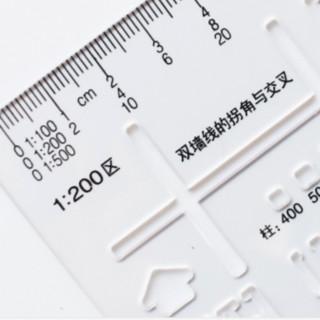 KELLAN 凯斓 KL-CZ 专用绘图模版尺 白色
