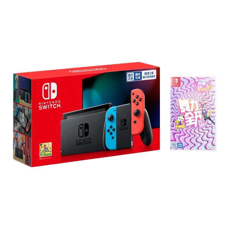 Nintendo 任天堂 Switch 国行续航版增强版红蓝主机 & 舞力全开 Just Dance 游戏卡带