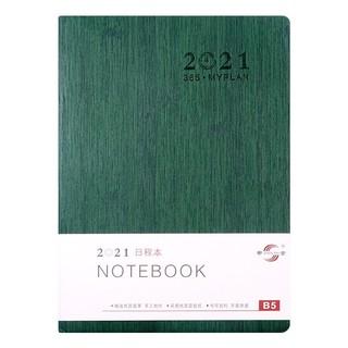 SHEN SHI 申士 J2021-G18  2021年B5日程本  绿色