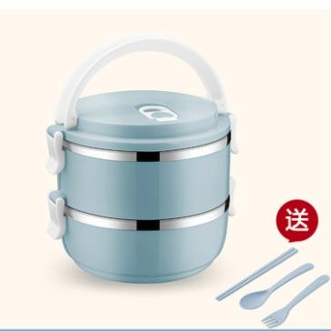 苏兴 XFH523 不锈钢保温饭盒 双层 700ml