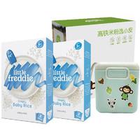 LittleFreddie 小皮 宝宝高铁大米粉 200g*2盒