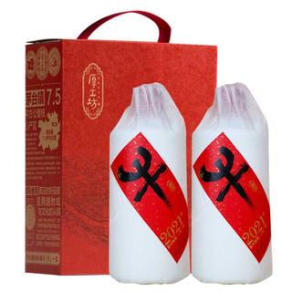 厚工坊 牛年生肖酒 53%vol 酱香型白酒