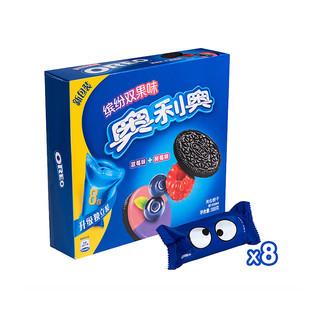 Oreo 奥利奥 夹心饼干 缤纷双果味  388g