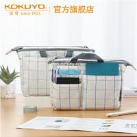 kokuyo 国誉格子 印象包中包简约清新两用型收纳包大 化妆包 WSG-BBL01