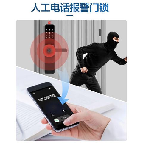 美的指纹锁家用防盗门密码锁刷卡锁智能门锁霸王锁C级锁芯电子锁