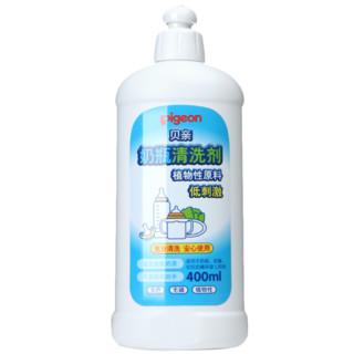 Pigeon 贝亲 婴儿奶瓶清洗剂洗奶瓶液多用途清洁400ml MA26