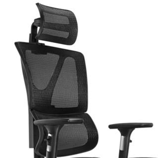 Ergoup 有谱 XS 人体工学椅 标准版 黑色网布
