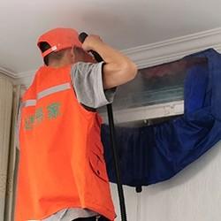 速达易家 空调挂机清洗 上门服务