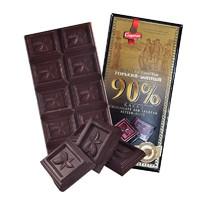 斯巴达克 黑巧克力72% 90%可可含量黑巧苦巧纯可可运动代餐饱腹网红零食品 斯巴达克90%精英巧克力
