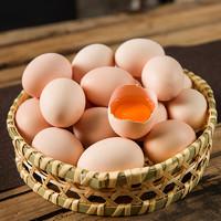 PLUS会员:味小梓 农家土鸡蛋 40枚