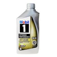 PLUS会员:Mobil 美孚 美孚1号 长效型 EP 0W-20 SN 全合成机油 1Qt
