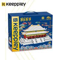 Keeppley 初雪太和殿K10128