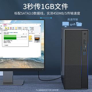 shengwei 胜为 高速SATA3.0硬盘数据线 固态机械硬盘连接线光驱串口线电源双通道转换线直头0.5米 WSAT205G