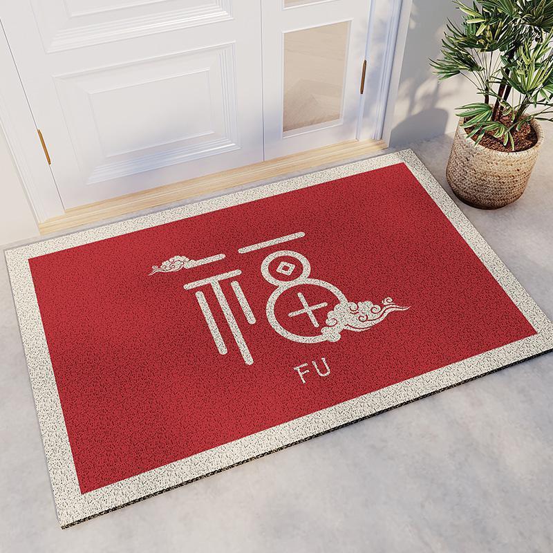 新中式红色地毯外丝圈地垫室外入户家用脚垫进垫口垫子