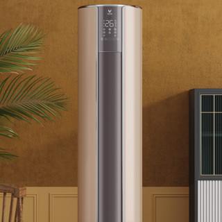 VIOMI 云米 Navi系列 KFRd-72LW/Y2RD2-A1 新一级能效 立柜式空调 3匹