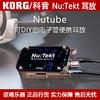 KORG科音 Nu:Tekt HA-S Nutube电子管便携耳放发烧级耳机放大器