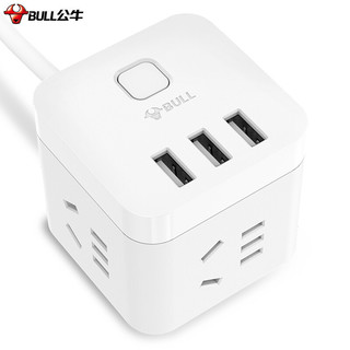 BULL 公牛 GN-U303U 智能魔方USB插座 1.5m 白色