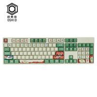 OSHID 欧希德 雀神主题 机械键盘键帽