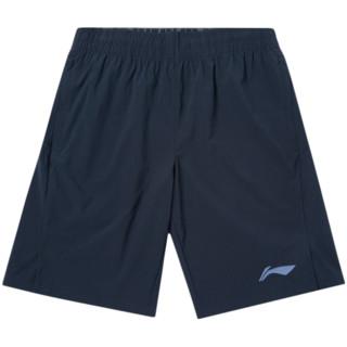 LI-NING 李宁 AKSQ127 男款冰丝速干运动短裤