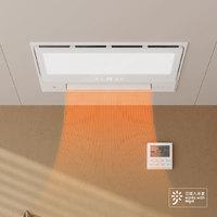 新品发售:VIOMI 云米 互联网浴霸 风暖摆风版