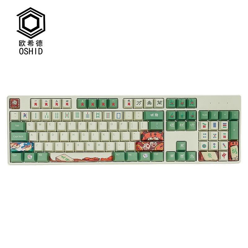 OSHID  雀神麻将 雀神主题 机械键盘键帽