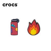 Crocs卡骆驰智必星 水瓶 火焰试用组合