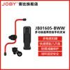 JOBY宙比Freehold多功能手机固定指环支架套装拍照直播支架苹果通用