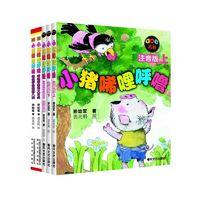 《小猪唏哩呼噜》(注音版套装5册)