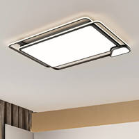 OPPLE 欧普照明 铜色吸顶灯套系 非智能卧室灯
