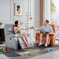 CHEERS 芝华仕 1025 真皮电动可摇功能沙发