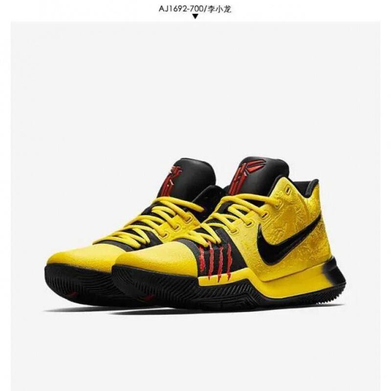 Nike 耐克 3代黑白断勾白金圣诞节酒红 李小龙 39